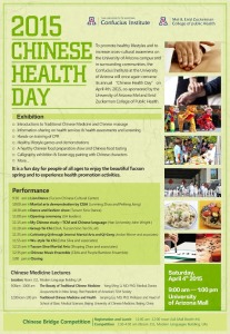 Chinese Health Day